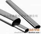 國標316L不鏽鋼橢圓管 低碳環保316不鏽鋼平橢管店舖