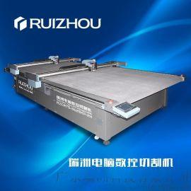 广东瑞洲科技-皮革切割机没异味没毛疵 皮包裁剪机 箱包裁剪机