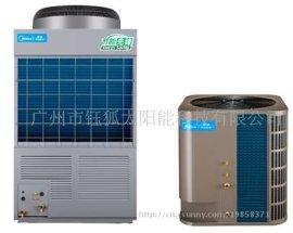 空气能热泵热水器工程 梅州酒店发廊空气能热泵热水器工程