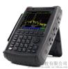 N9937A FieldFox 手持式微波频谱分析仪18GHz