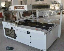 全自动热收缩包装机 收缩膜塑封包装机 河北厂家报价