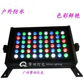 擎田燈光 QT-WL354 54顆方形投光燈,雙層投光燈,四合一投光燈