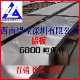 6011铝板 薄铝板片 铝塑板环保吗 铝板加工厂家