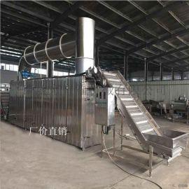 山东厂家直销大枣五层烘干设备