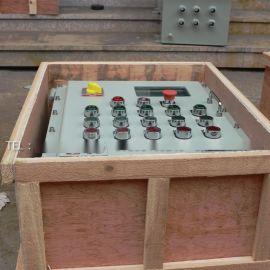 BJX防爆接线箱 200*200铸铝防爆箱 防爆动力照明配电箱 控制箱