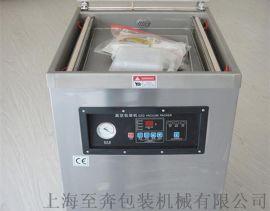 镇江立式真空包装机 至奔牌单室肉制品真空包装封口机