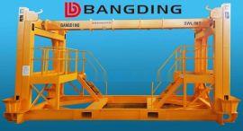 BANGDING集装箱超高架吊具
