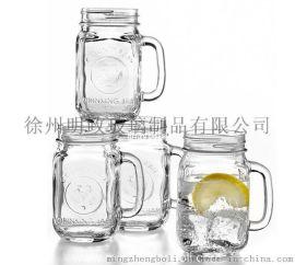 厂家定制 把子杯 奶茶杯 柠檬杯 梅森杯