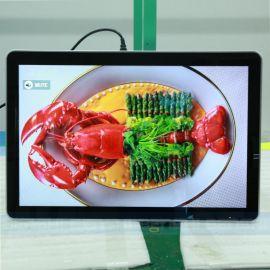 工厂现货直销42/43寸苹果款壁挂高清显示屏超市商城宣传屏广告机
