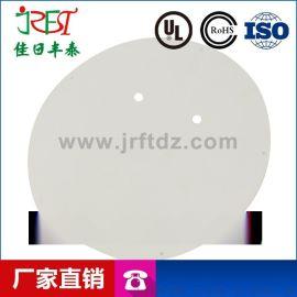 氧化铝陶瓷板 陶瓷圆环 陶瓷片