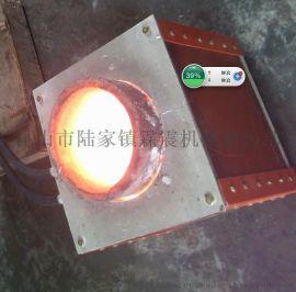 昆山震霖供应小型熔炼炉