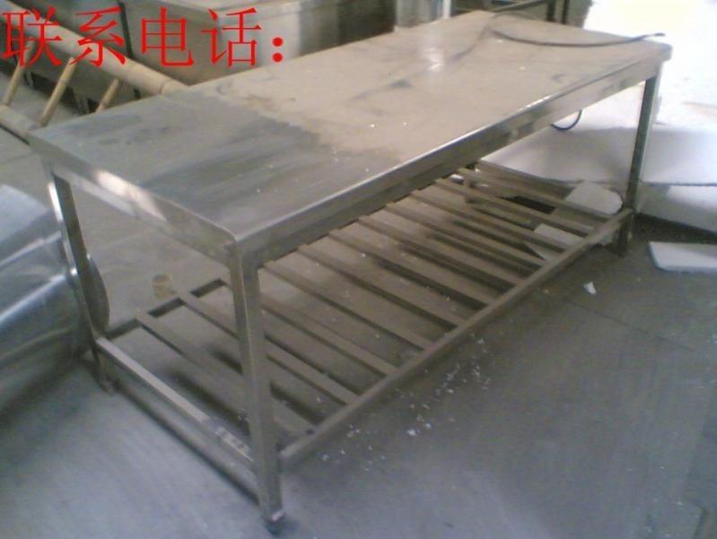 厂家销售不锈钢工作台也可定做