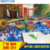 室內兒童樂園淘氣堡滑梯 新型闖關樂園設施
