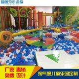 室内儿童乐园淘气堡滑梯 新型闯关乐园设施