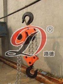 5噸爬架環鏈電動葫蘆參數表   DHP5噸環鏈電動葫蘆使用範圍