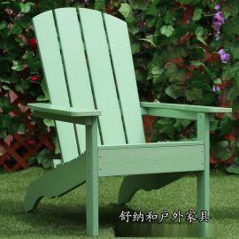广州舒纳和咖啡厅室外定制|户外实木桌椅配套遮阳伞