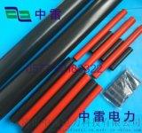 電纜附件熱縮/冷縮 熱縮電力電纜附件 熱縮式電纜終端頭