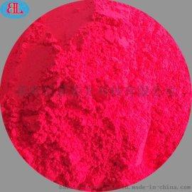 FF-12 免费索样 耐溶剂 耐迁移 耐高温 日光型荧光粉 有机荧光颜料 碱性颜料 荧光玫瑰红