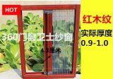 太原折叠隐形纱门 价格便宜 质量好 首选360门窗卫士纱窗