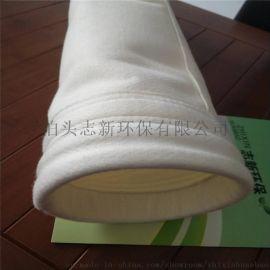 pps耐高温耐腐蚀除尘滤袋布袋志新环保