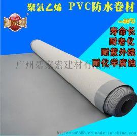 大量批发碧家索聚氯乙烯 pvc防水卷材 耐根穿刺 抗紫外线耐老化