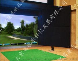 北京室内高尔夫模拟器 雷达室内高尔夫