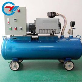 真空泵 移动式真空泵站 真空浇注 环氧树脂脱泡 真空系统