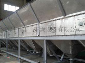 XF-NaCl 沸腾干燥机