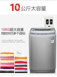 海丫原装商用洗衣机XQB10-101T自助投币刷卡无线支付洗衣机