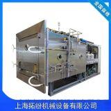 乾燥機 連續冷凍乾燥機
