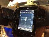 爆款08-15款老蘭德酷路澤12.1寸豎屏安卓特斯拉大屏導航一體機多媒體音響GPS