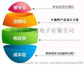 北京得美雅pcb抄板电子产品方案设计
