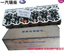 锡柴6DL-31E3F发动机缸盖29D 36D柴油机缸盖总成