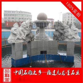 石雕风水球厂家 喷泉风水球 园林广场流水转运球摆件