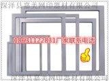 辽阳印刷厂用丝印网框晒版铝框告诉尺寸定制