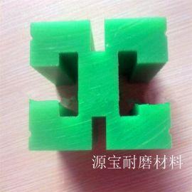 12a高分子聚乙烯TS型塑料链条导轨upe耐磨滑动链条导槽轨道可订制