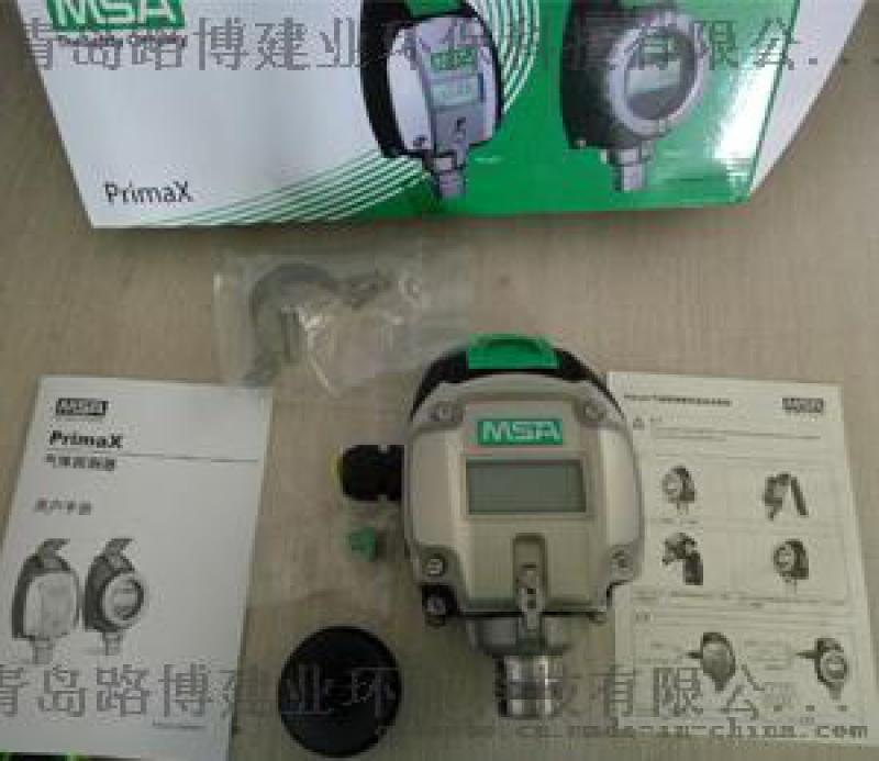 即插即用感測器美國梅思安Prima XI氣體檢測儀