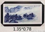 手繪青花山水瓷板畫_陶瓷瓷板畫廠家_瓷板畫名家