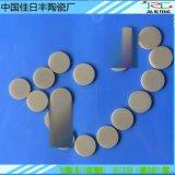 氮化铝陶瓷片 耐磨氮化铝导热片 TO 247氮化铝散热片