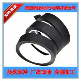 啞黑色金手指膠帶 厚度0.035mm  耐高溫PI材質塗矽膠 電路板專用