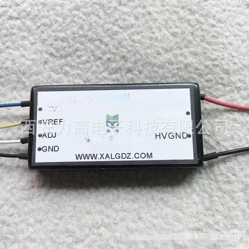 『西安力高』供应高压模块 电源模块 DC-DC模块