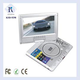 9.2寸液晶便携式DVD (KSD-9298)