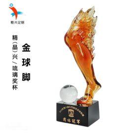 广州右脚黄琉璃奖杯定制 团体水晶琉璃纪念摆件