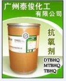 耐高温橡胶抗氧剂DTBHQ