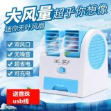 迷你空調風扇小型制冷噴水加溼器學生噴霧風扇夾子充電臺燈