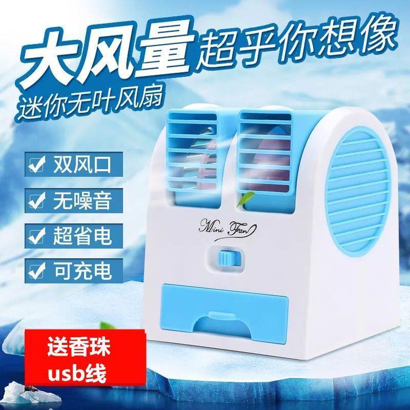 迷你空調風扇小型製冷噴水加溼器學生噴霧風扇夾子充電檯燈
