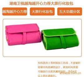 厂家定制优惠洗漱包 旅游包 化妆包 来图定制可添加logo