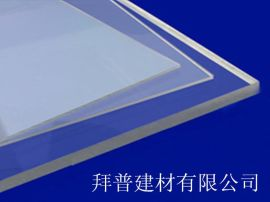 专业生产PC耐力板 透明PC实心板