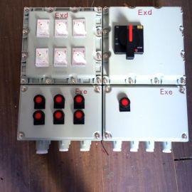 批发供应 BXM系列防爆配电箱 带塑壳断路器质优价廉