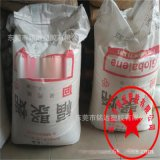 PP/李長榮化工(福聚)/PD402/應用雙軸延伸膜/薄板